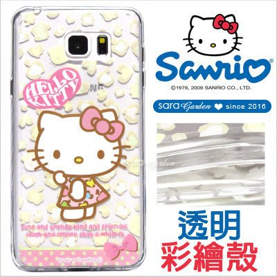 Hello Kitty Note5 A5 A7 2016 手機殼 軟殼【D0220190】