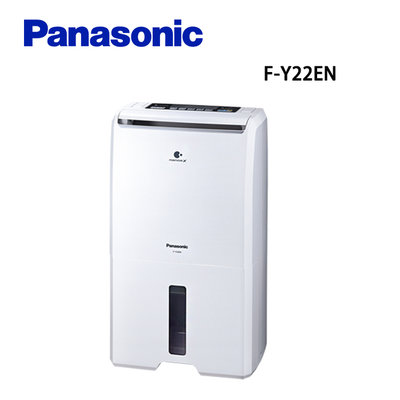 Panasonic 國際牌 F-Y22EN 11公升 nanoeX ECONAVI 除濕機【公司貨保固+免運】
