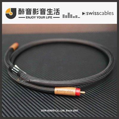 【醉音影音生活】瑞士 Swiss Cable Evolution (1.5m) RCA/XLR數位訊號線.公司貨