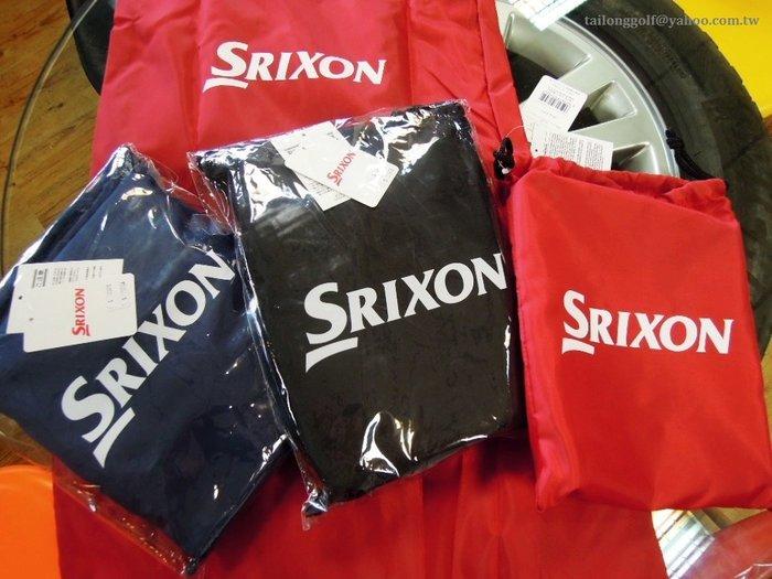 日本冠軍品牌SRIXON 高爾夫玩家 球具保護外袋  出國旅行 外地賽的好幫手 輕巧易收納