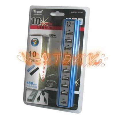 含外接電源 可接大容量行動硬碟 USB2.0 10 PORT HUB   USB集線器 USB擴充 USB集線器 可自取