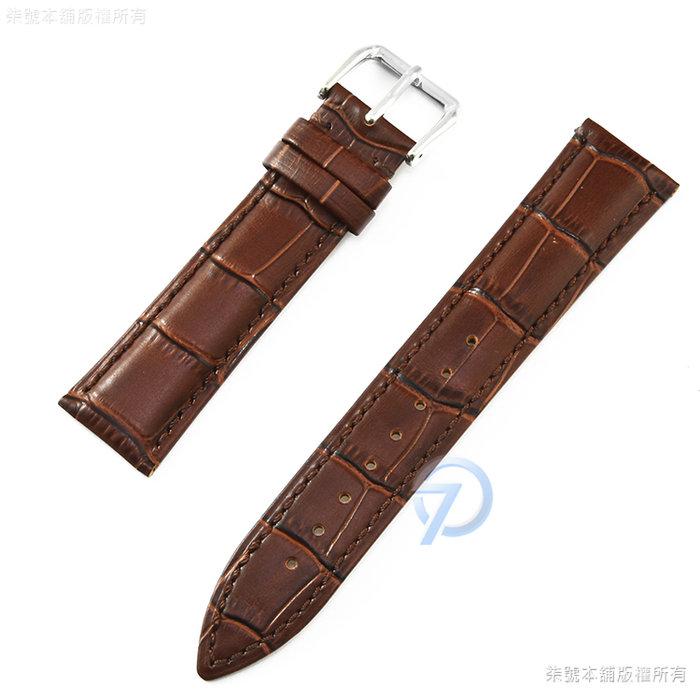 【柒號本舖】通用型真皮錶帶-竹節紋路棕色