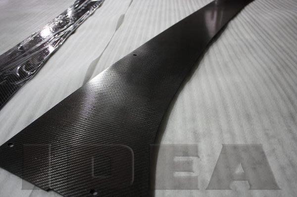 泰山美研社A1272 2010 蓮花 Lotus 競技版側裙CARBON碳纖維產品修補製作包覆