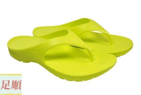 日本 母子鱷魚 超跑丫拖3代進階款 跑步拖 夾腳拖 馬拉松Y拖 夾腳 人字 沙灘拖鞋 BN68 綠色 台灣製【足順皮鞋】