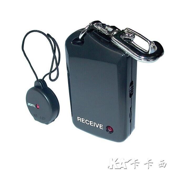 防丟鑰匙扣 迷你智慧無線防丟器鑰匙扣防丟距離報警器手機錢包防丟失防偷神器