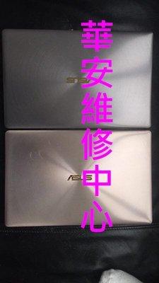 宏碁 Acer Aspire S7-392 S7-391 原廠上半部含殼 液晶含觸控螢幕 LCD筆電面板 破裂維修