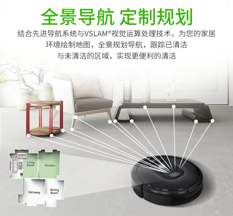 【ㄚ誠網室】9成新 iRobot Roomba 960掃地機器人