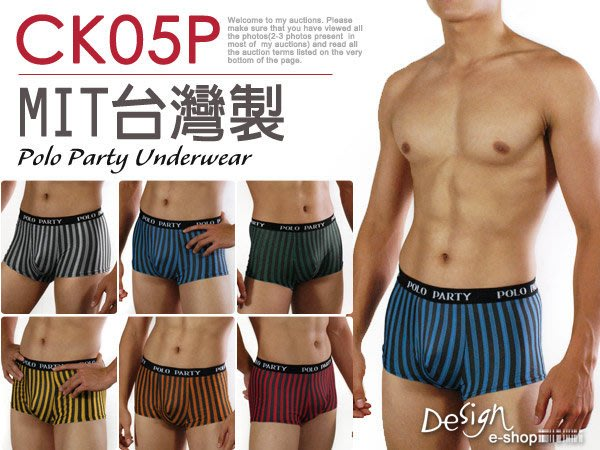 [ eShop]  SGS認證 台灣製 奈米銀纖維 抗菌除臭 吸濕排汗男內褲四角內褲 【CK-05】