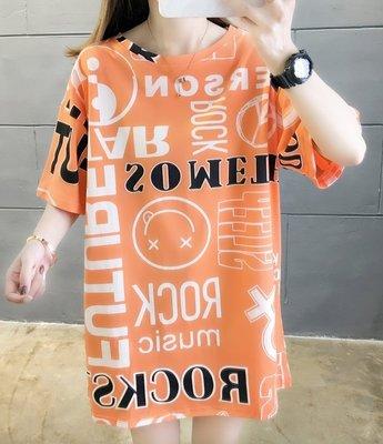 【99批發】圓領短袖上衣 8001 T95