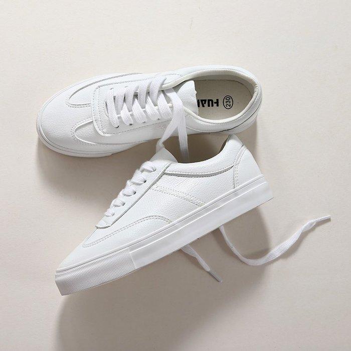 小白鞋 休閑鞋 運動鞋 女鞋 百搭懶人鞋  板鞋—莎芭