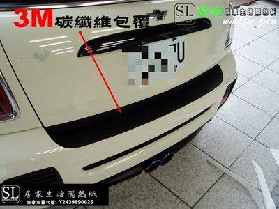 3M卡夢汽車內裝飾板包膜-e46.350z.tt.e39.w211.coupe.e90.Porsche.bora.CLK