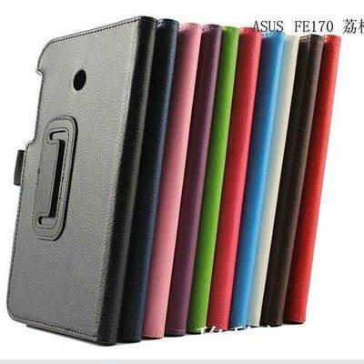 宏基Tab 10 A3-A20FHD皮套 兩折荔枝紋支架保護殼 A1407平板外殼