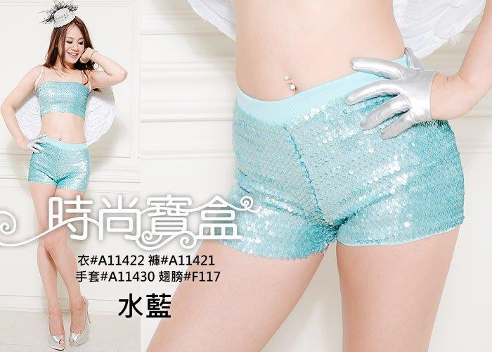 《時尚寶盒》#A11421_彈性亮片短褲_多色_二尺寸_表演/舞蹈/夜店/啦啦隊服