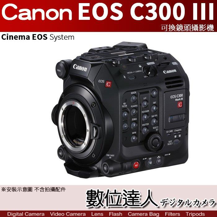 【數位達人】Canon 平輸 Cinema EOS C300 Mark III Body 多國語言中文介面