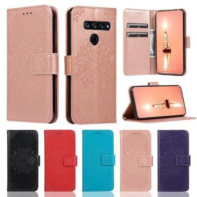 適用於LG翻蓋皮套手機殼G7 G8 ThinQ G8S DeviceV40磁吸皮套 掀蓋殼 V50 ThinQ支架保護殼【快速出貨】
