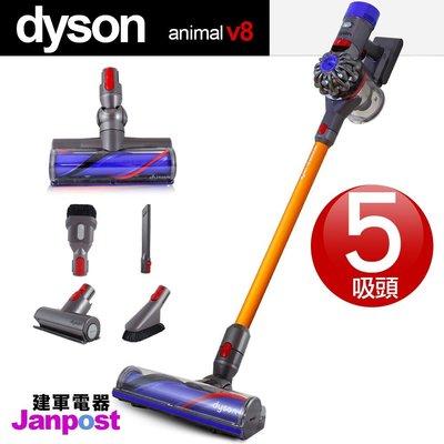 [建軍電器]Dyson 戴森 V8 M...