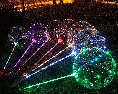 【氣球批發廣場】波波球 告白氣球 送桿子 波波球 婚宴發光氣球  含LED燈 +電池  燈光氣球