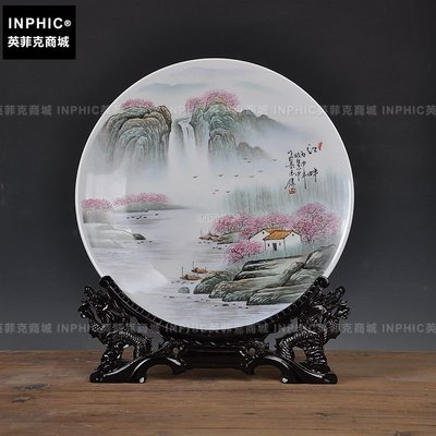 INPHIC-景德鎮陶瓷掛盤 裝飾盤 ...