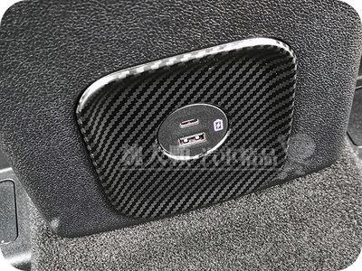 【魏大顆 汽車精品】KUGA(20-)專用 仿碳纖維中央扶手後USB飾框ー卡夢 後座 充電 CX482 Ford 福特