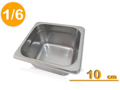 ~餐具師傅~【飛機牌1/6調理盆10cm】台灣製不鏽鋼白鐵盒沙拉盆配料盒吧台挫冰調味盒配菜