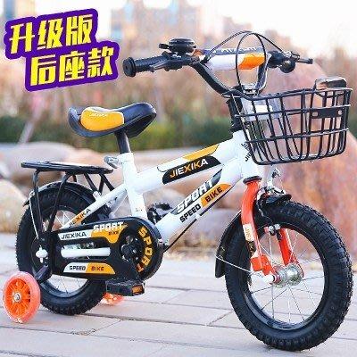 兒童自行車3歲寶寶腳踏車2/4/6歲小孩子12 14寸單車男女孩自行車