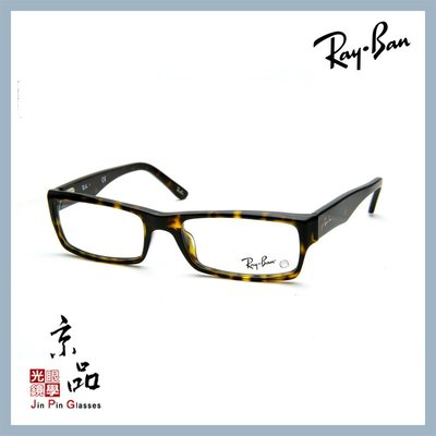 【RAYBAN】RB5213A 201...