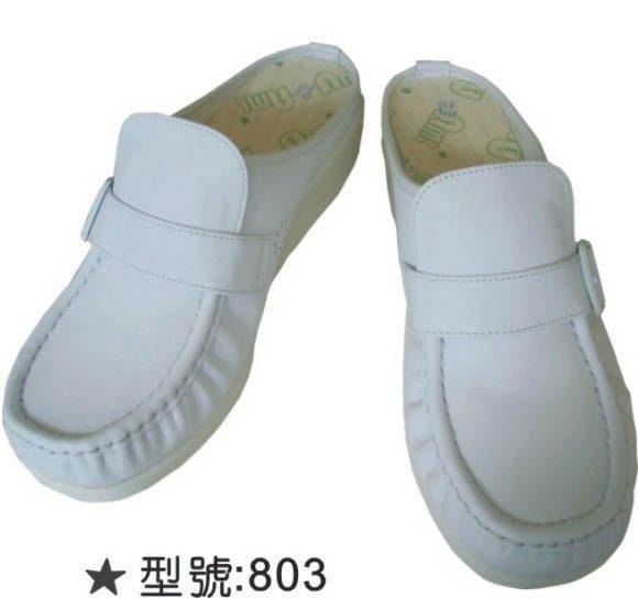 ☆°萊亞生活館 ° 台製工作鞋 / 護士鞋【女款 #803】~超軟墊.舒適.好穿~