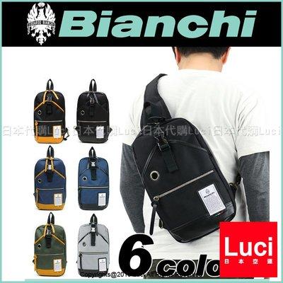 義大利 Bianchi B5 size 斜背包 肩背包 NBTC-10 單速車 男女通用 通勤 通學 Luci日本代購