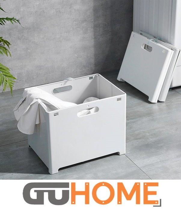 GUhome 北歐風格 折疊式 壁掛 PP 洗衣籃 免打孔 可折疊 便攜 髒衣籃 家用 衛生間 掛牆 裝髒衣服的收納筐