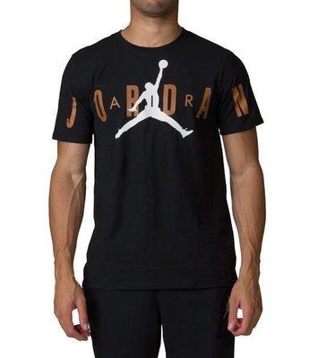 【西寧鹿】Nike Air Jordan 840398-011 短袖T恤 黑  絕對真貨 美國帶回 可面交