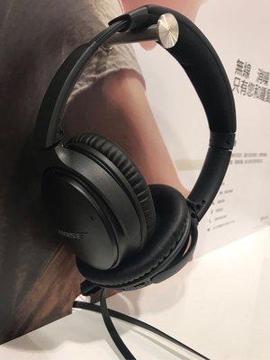 BOSE  QuietComfort 35 無線藍牙降噪耳機