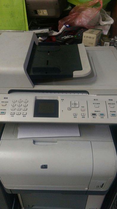 [中友列表機專賣店]HP CM1312nfi MFP 網路雷射多功能事務機 傳真影印掃描列印