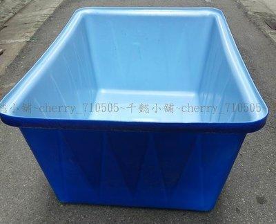 千懿小舖~500公升下標區-~方形儲水桶-加厚塑膠桶耐用桶-耐酸鹼-儲水桶-化學桶~觀賞魚桶-生態池-
