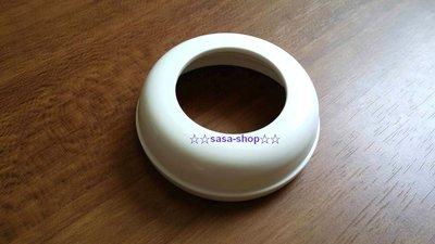 ☆☆sasa-shop☆☆ 貝親...寬口徑奶瓶專用 ( 瓶環轉換頭 ) ( 白色 )( 無包裝 )