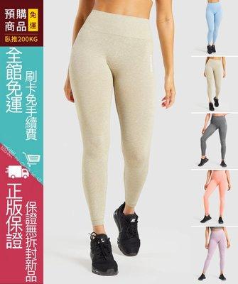 《臥推200KG》GYMSHARK (預購) 女生 ADAPT 高腰緊身褲 健身 瑜珈 休閒 運動 下標10天到貨