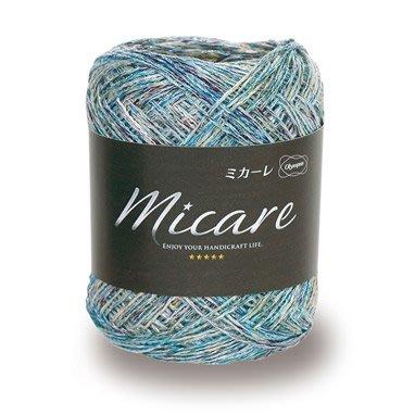 編織Olympus micare蜜卡雷蔥花麻紗~罩衫、包包、帽子~紙線、麻繩~手工藝材料、工具、進口毛線【彩暄手工坊】