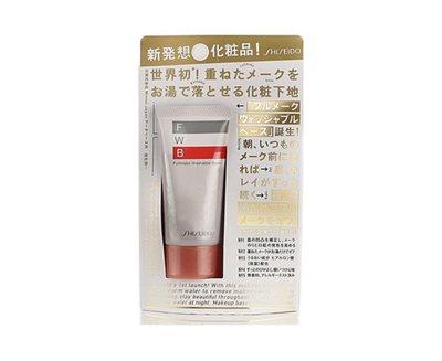 天使熊雜貨小舖~日本SHISEIDO 資生堂 F.W.B粧前修飾霜35g 日本製  全新現貨