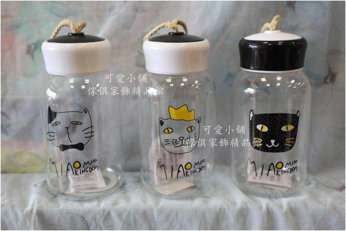 台中 可愛小舖  可愛鄉村風玻璃瓶環保杯水瓶飲料瓶小貓彩繪英文字母彩繪生日送禮聖誕節