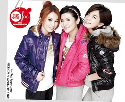 【TOP GIRL】飛揚女孩連帽3M舖棉外套(桃紅色)