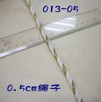 5mm繩子(013-05)~Jane′s Gift~Ribbon  服飾配件.手工DIY材料