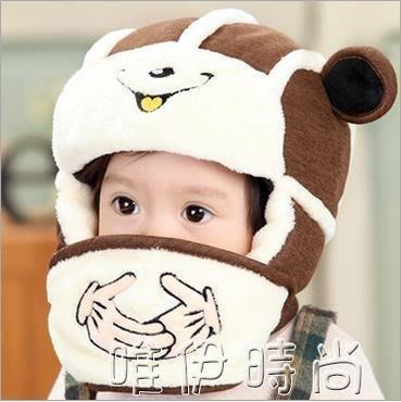 兒童帽 寶寶嬰兒童男女雷鋒帽冬季加絨保暖護耳帽帶口罩兩用帽子0-5歲用