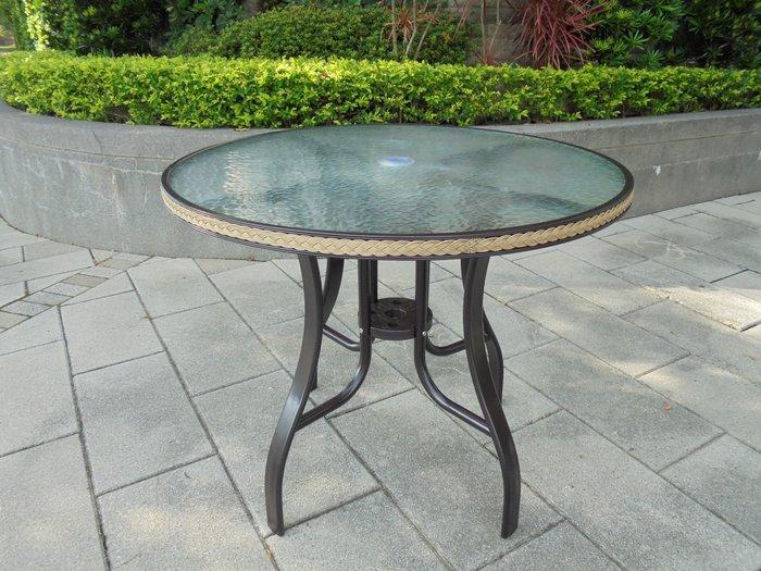 兄弟牌90cm鋁合金編藤庭院桌~防鏽實用性佳~營業居家庭園休閒