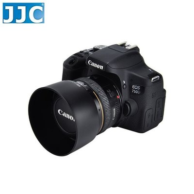 我愛買JJC Canon副廠遮光罩ES-71II遮光罩EF 50mm F1.4 USM相容原廠Canon遮光罩F/1.4