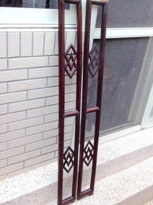 【黑狗兄】老件窗花屏風圍籬堂籬傢具構件2件---0-2