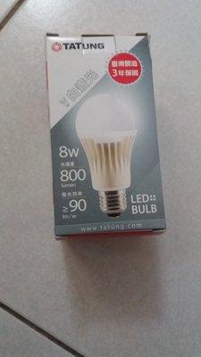 股東會館~大同LED節能燈泡~白晝光 8w一個只要90元~