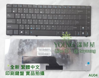 【漾屏屋】華碩 ASUS K40C K40I K40ID K40IE K40IJ K40IL K40IN  筆電 鍵盤