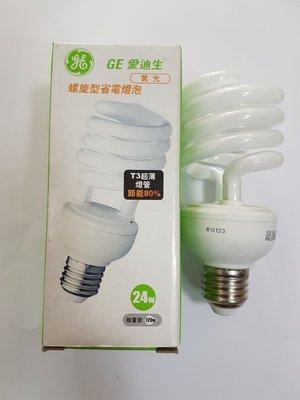 奇異牌省電螺旋燈泡hlx24w/827/e27黃光