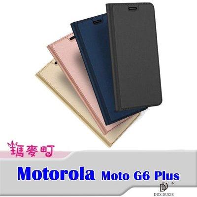 ☆瑪麥町☆ DUX DUCIS Motorola Moto G6 Plus SKIN Pro 皮套 可插卡 可立