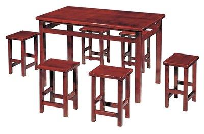【南洋風休閒傢俱】餐廳家具系列-紅木色2.2x3.5尺實木餐桌 實木桌 餐桌 餐廳桌 (金612-1)