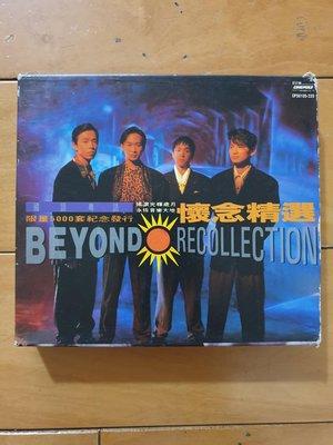 Beyond懷念精選(Recollection)雙cd(附紙殼),1993年寶麗金限量5000套,紀念發行。特價。